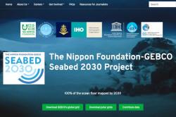 Seabed 2030 website homepage screenshot